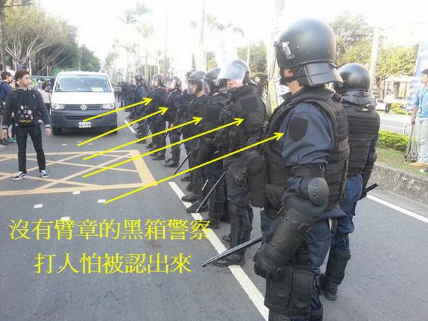 沒有臂章的警察 -02.jpg