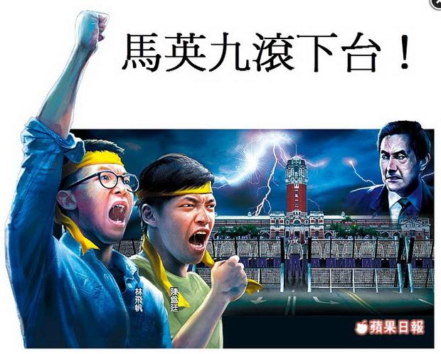 號召10萬人 周日上凱道-2014.03.28-03.jpg