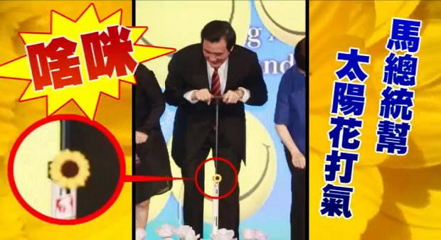 冏替太陽花打氣-2014.04.08-03.jpg