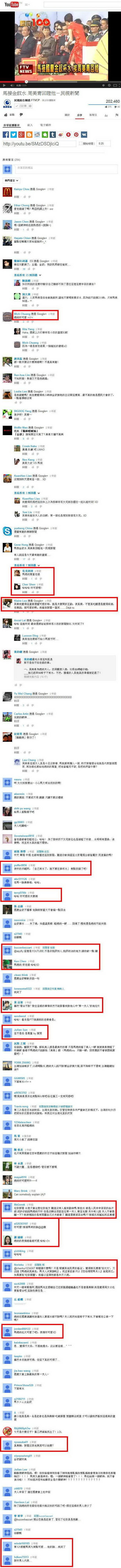 馬接金釵水 周美青回瞪他-民視新聞 .2012.10.19-01.jpg