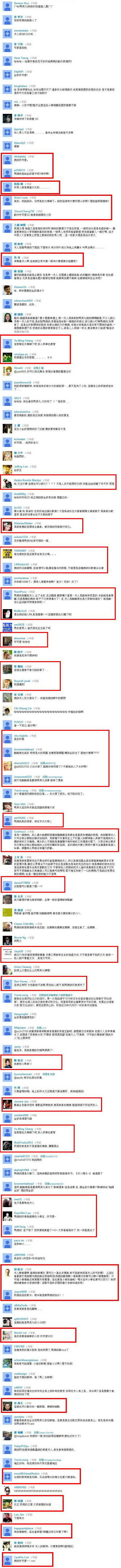 馬接金釵水 周美青回瞪他-民視新聞 .2012.10.19-02.jpg