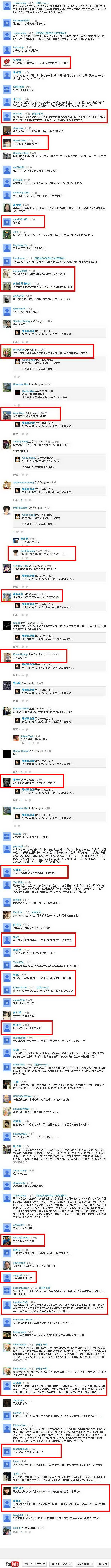 馬接金釵水 周美青回瞪他-民視新聞 .2012.10.19-03.jpg