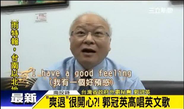 「爽退」超開心?郭冠英高唱:我走我的路~-2014.07.15-02.jpg