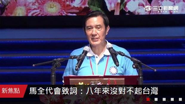 馬英九:八年來沒有對不起台灣人民-2015.07.19.jpg