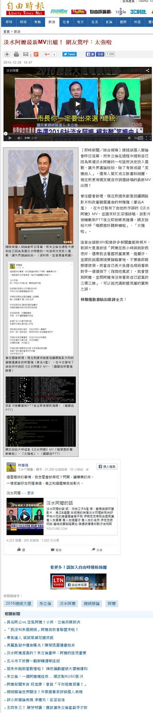 淡水阿嬤最新MV出爐! 網友驚呼:太強啦-2015.12.28.jpg