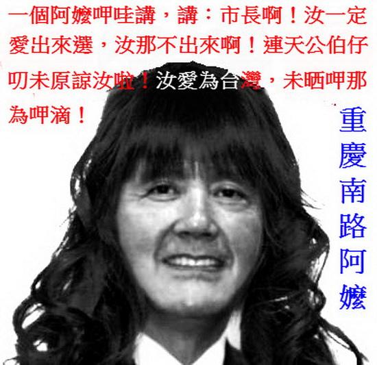 重慶南路阿嬤-01.jpg