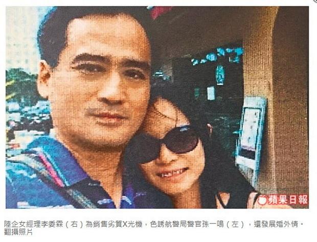 陸女色誘台航警 騙桃機買劣質X光機-2016.07.27-03.jpg