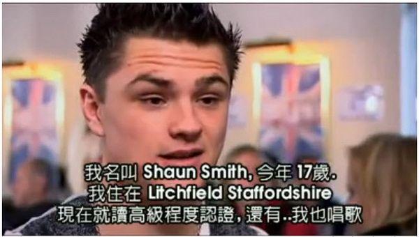 英國星光大道+Shaun+Smith+-+Ain't+No+Sunshine-002.jpg