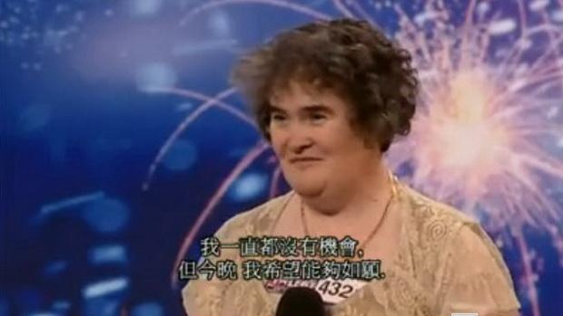 Susan Boyle-061.jpg