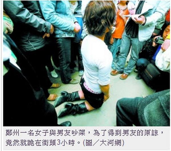 鄭州一名女子與男友吵架,為了得到男友的原諒,竟然就跪在街頭3小時-2011.05.04.jpg