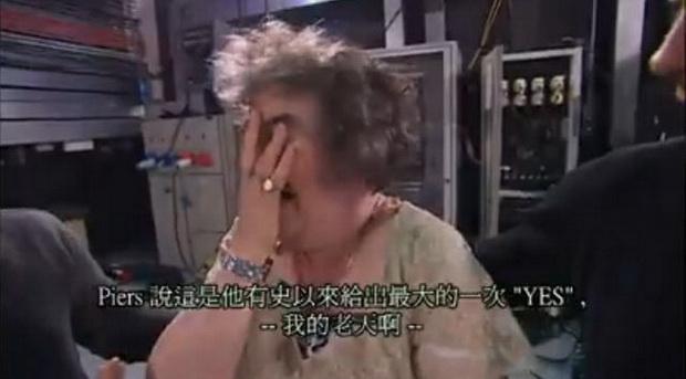 Susan Boyle-318.jpg