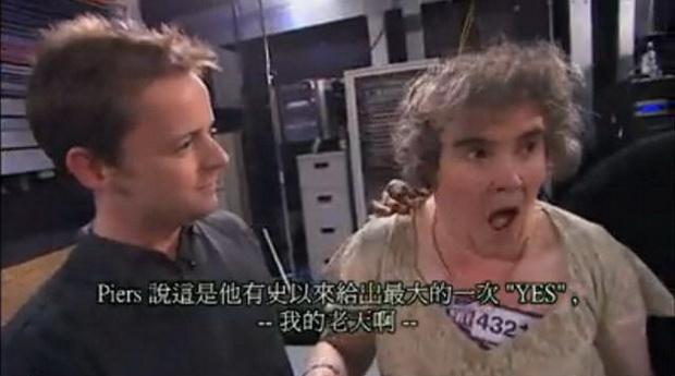 Susan Boyle-317.jpg