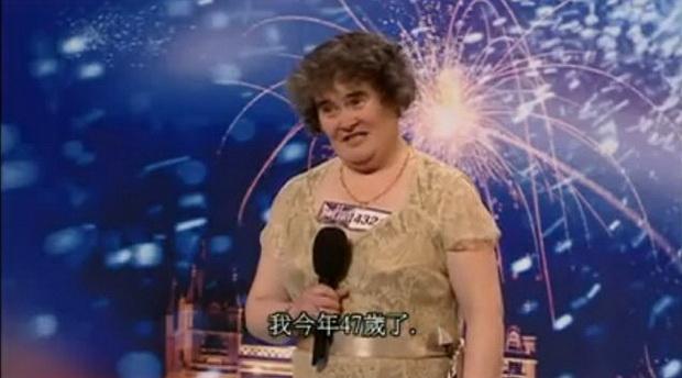 Susan Boyle-035.jpg