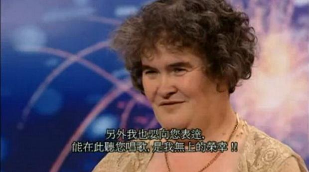 Susan Boyle-252.jpg