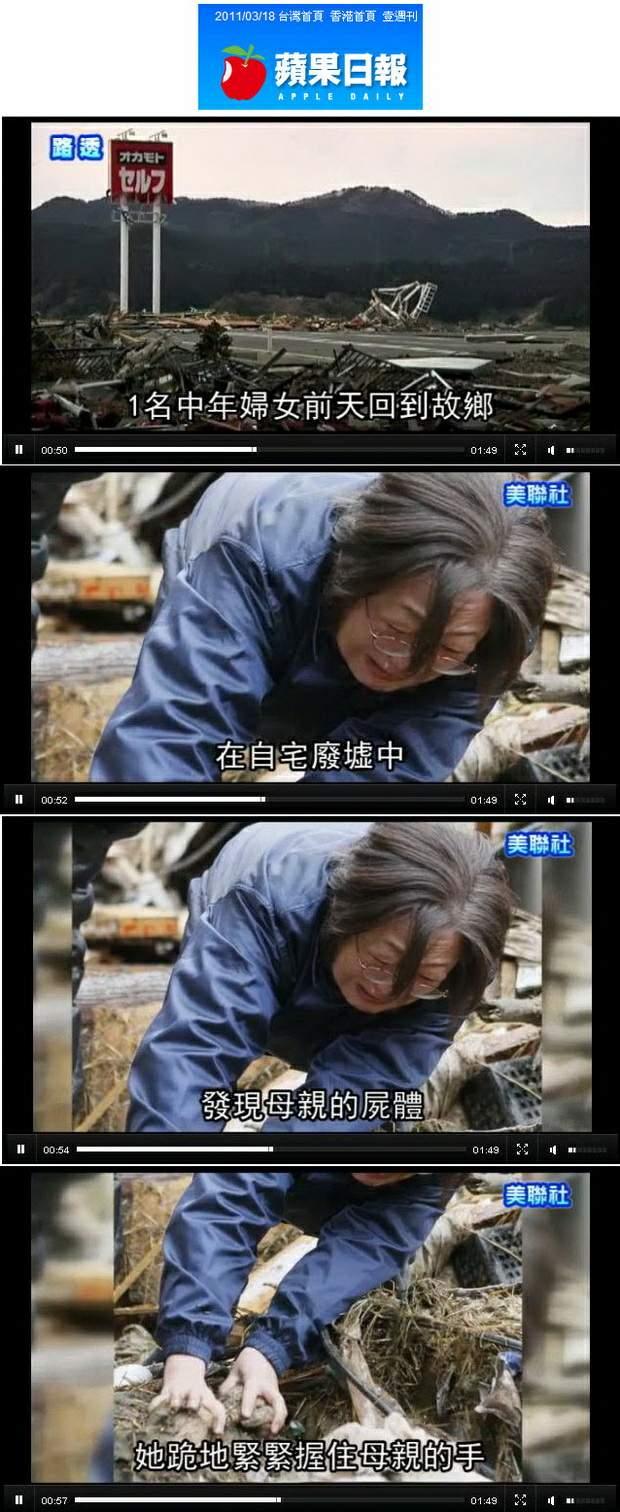 婦女發現母親屍體-2011.03.18-06.jpg