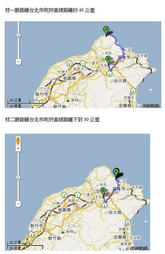 核一廠距離台北市政府直線距離約45公里-02.jpg