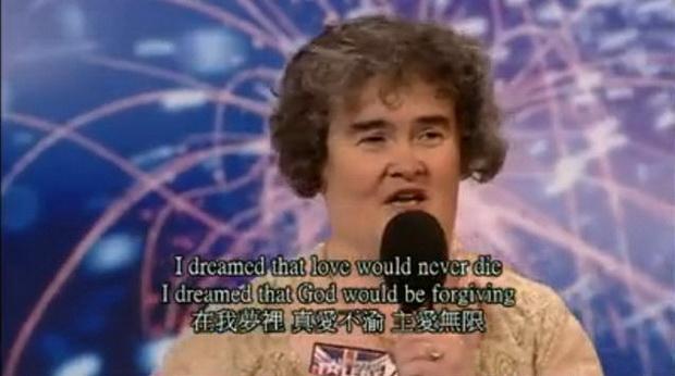 Susan Boyle-108.jpg