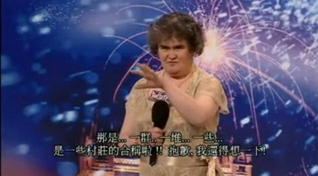 Susan Boyle-030.jpg