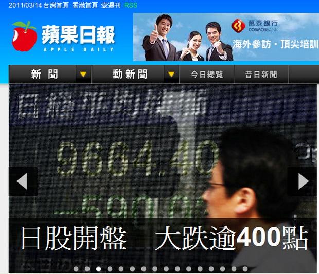 日本大地震-2011.03.14-09.jpg