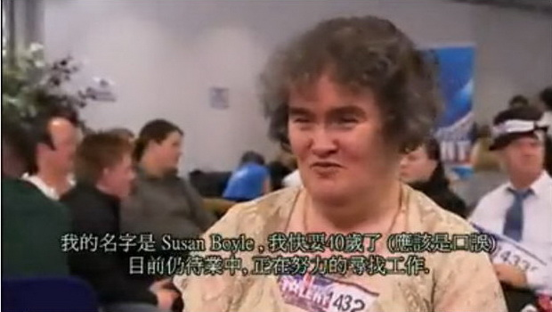 Susan Boyle-012.jpg
