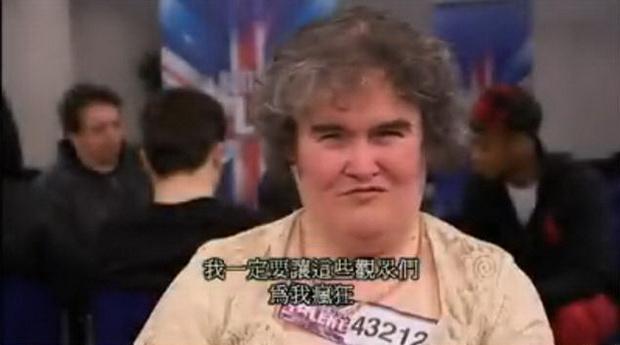 Susan Boyle-022.jpg