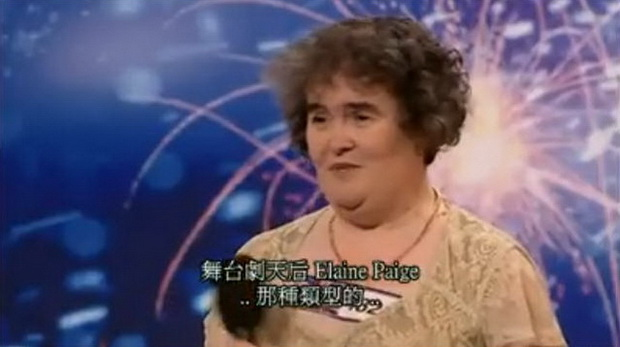 Susan Boyle-064.jpg