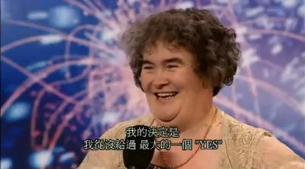 Susan Boyle-278.jpg