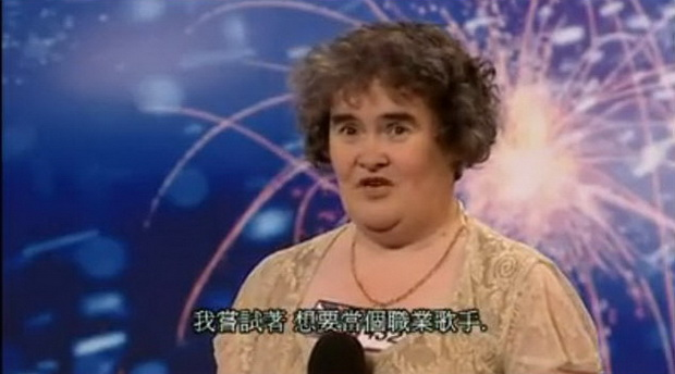 Susan Boyle-056.jpg