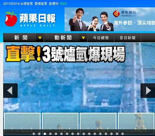 日本大地震-2011.03.14-19.jpg