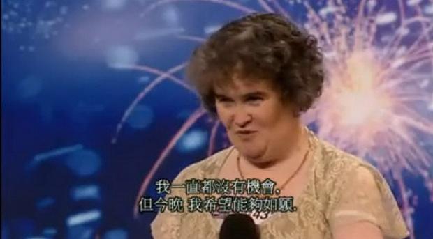 Susan Boyle-060.jpg