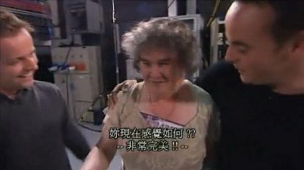 Susan Boyle-315.jpg