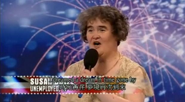 Susan Boyle-091.jpg