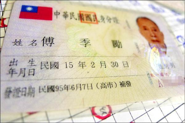 老榮2月30日生 等無1句「生日快樂」-2011.05.08-03.jpg