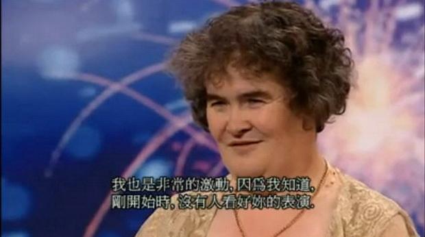 Susan Boyle-243.jpg