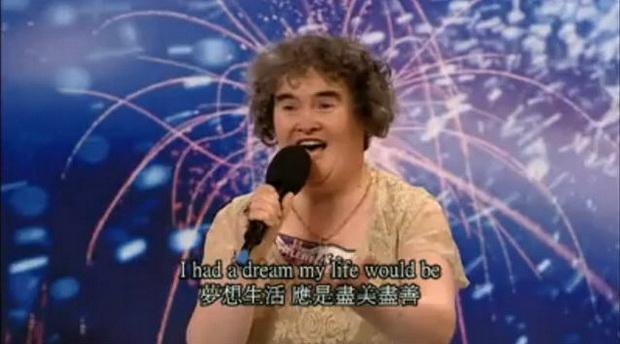 Susan Boyle-179.jpg