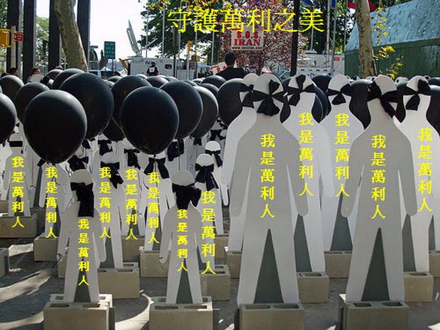 萬利人白袍-02.jpg