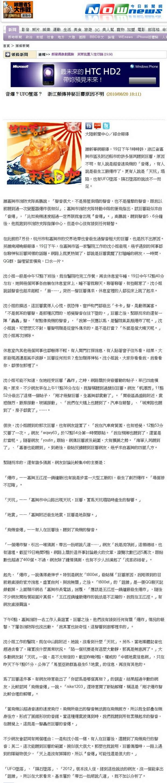 音爆?UFO墜落? 浙江頻傳神秘巨響原因不明-2010.08.20.jpg