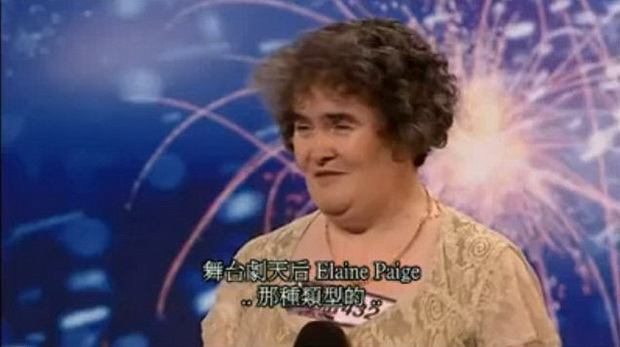 Susan Boyle-065.jpg