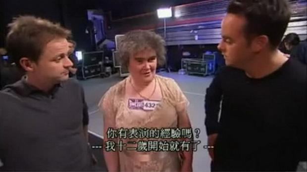 Susan Boyle-020.jpg