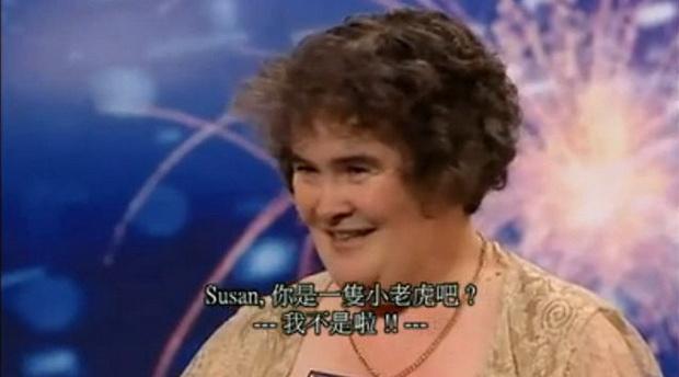 Susan Boyle-272.jpg