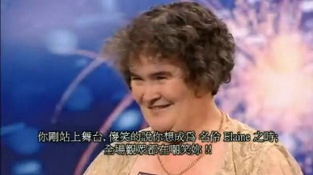 Susan Boyle-227.jpg