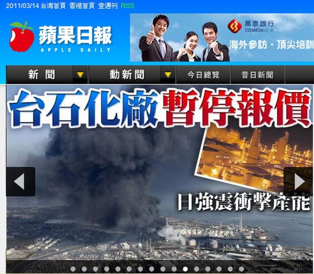 日本大地震-2011.03.14-06.jpg