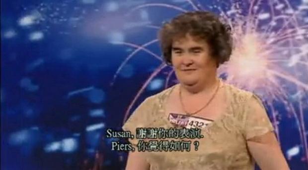 Susan Boyle-214.jpg