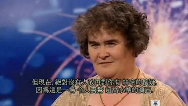 Susan Boyle-231.jpg