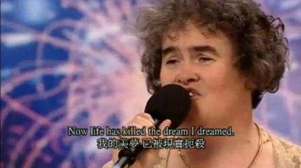 Susan Boyle-189.jpg