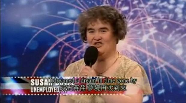 Susan Boyle-090.jpg