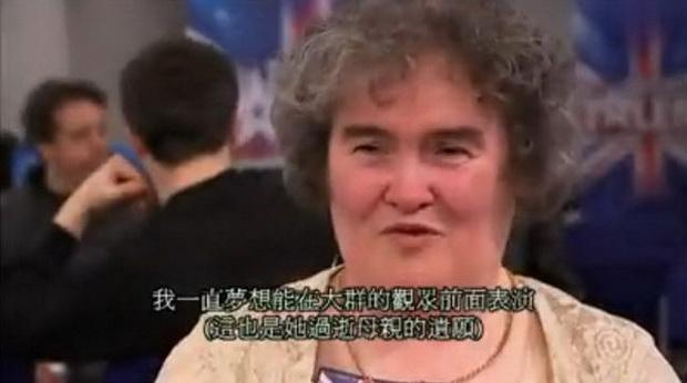 Susan Boyle-021.jpg