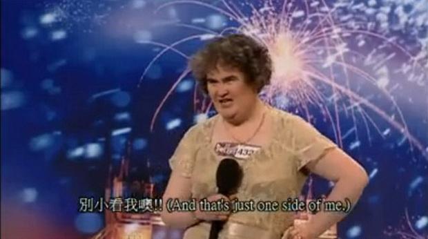 Susan Boyle-042.jpg