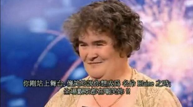 Susan Boyle-228.jpg