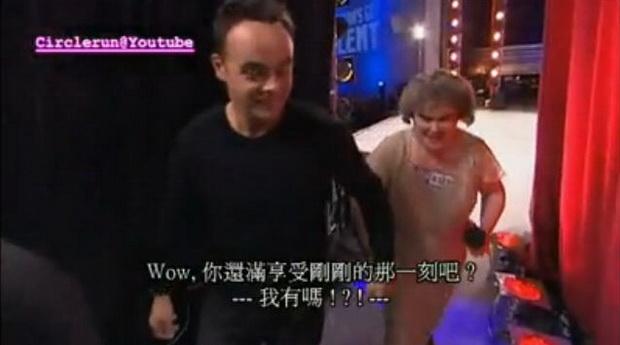 Susan Boyle-307.jpg